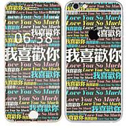 Недорогие Защитные плёнки для экрана iPhone-1 ед. Наклейки для Защита от царапин Лолита Узор PVC iPhone 6s/6