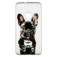 お買い得  携帯電話ケース-ケース 用途 Huawei P10 Lite クリア パターン バックカバー 犬 ソフト TPU のために P10 Lite