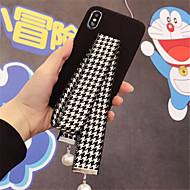 Недорогие Кейсы для iPhone 8 Plus-Кейс для Назначение Apple iPhone X / iPhone 7 Plus С узором Кейс на заднюю панель Полосы / волосы Мягкий текстильный для iPhone X / iPhone 8 Pluss / iPhone 8