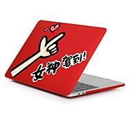 """お買い得  MacBook 用ケース/バッグ/スリーブ-MacBook ケース のために ロマンチック / ワード/文章 プラスチック 新MacBook Pro 15"""" / 新MacBook Pro 13"""" / MacBook Pro 15インチ"""