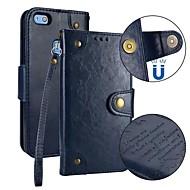 お買い得  携帯電話ケース-ケース 用途 Huawei P10 Lite / P10 ウォレット / カードホルダー / フリップ フルボディーケース ソリッド ハード PUレザー のために P10 Lite / P10 / Huawei P9 Lite