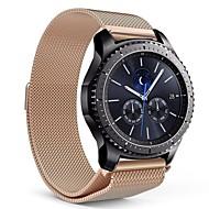 Недорогие Часы для Samsung-Ремешок для часов для Gear S3 Frontier Samsung Galaxy Современная застежка Металл / Нержавеющая сталь Повязка на запястье