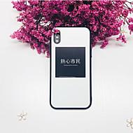 halpa -Etui Käyttötarkoitus Apple iPhone X iPhone 8 Iskunkestävä Takakuori Sana / lause Kova Karkaistu lasi varten iPhone X iPhone 8 Plus iPhone