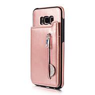 Недорогие Чехлы и кейсы для Galaxy S7 Edge-Кейс для Назначение SSamsung Galaxy S8 Plus S8 Бумажник для карт со стендом Кейс на заднюю панель Однотонный Твердый Кожа PU для S8 Plus