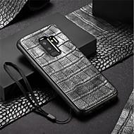 Недорогие Чехлы и кейсы для Galaxy S9-Кейс для Назначение SSamsung Galaxy S9 / S9 Plus Рельефный Кейс на заднюю панель Однотонный Мягкий ТПУ для S9 Plus / S9