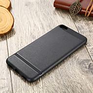 お買い得  携帯電話ケース-ケース 用途 Xiaomi Redmi Note 5A 超薄型 バックカバー ソリッド ソフト TPU のために Redmi Note 5A