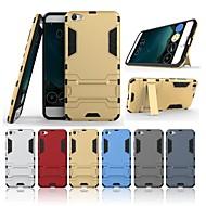 お買い得  携帯電話ケース-ケース 用途 Vivo X7 Plus / X7 スタンド付き バックカバー ソリッド ハード PC のために Vivo X7 Plus / Vivo X7