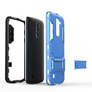 preiswerte Handyhüllen-Hülle Für LG K10 2018 / K10 (2017) mit Halterung Rückseite Solide Hart PC für LG K10 2018 / LG K10 (2017) / LG K10