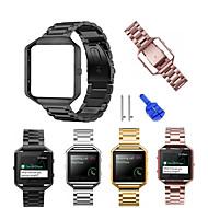 Недорогие Аксессуары для смарт-часов-Ремешок для часов для Fitbit Blaze Fitbit Спортивный ремешок Нержавеющая сталь Повязка на запястье