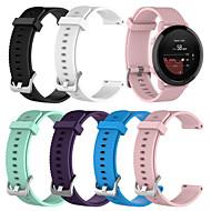 Недорогие Аксессуары для смарт-часов-Ремешок для часов для SUUNTO3 Fitness Suunto Спортивный ремешок силиконовый Повязка на запястье