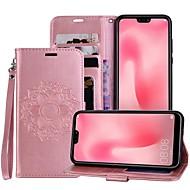 お買い得  携帯電話ケース-ケース 用途 Huawei P20 lite カードホルダー / スタンド付き / フリップ フルボディーケース 曼荼羅 ハード PUレザー のために Huawei P20 lite
