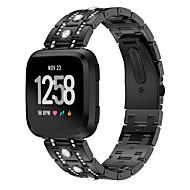 Недорогие Аксессуары для смарт-часов-Ремешок для часов для Fitbit Versa Fitbit Дизайн украшения Металл / Нержавеющая сталь Повязка на запястье