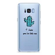 Недорогие Чехлы и кейсы для Galaxy S9 Plus-Кейс для Назначение SSamsung Galaxy S9 Plus / S9 С узором Кейс на заднюю панель Растения Мягкий ТПУ для S9 / S9 Plus / S8 Plus