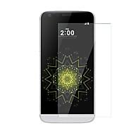 お買い得  スクリーンプロテクター-スクリーンプロテクター のために LG LG G5 強化ガラス 1枚 スクリーンプロテクター 硬度9H / 2.5Dラウンドカットエッジ / 傷防止