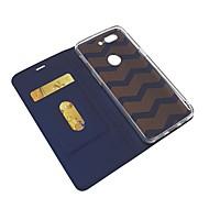 お買い得  携帯電話ケース-ケース 用途 OnePlus 5 / OnePlus 5T カードホルダー / スタンド付き / フリップ フルボディーケース ソリッド ハード PUレザー のために OnePlus 6 / One Plus 5 / OnePlus 5T