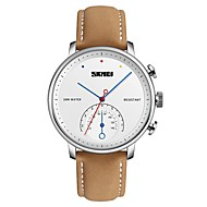 cheap -SKMEI Men's Dress Watch Wrist Watch Japanese Quartz 30 m Water Resistant / Water Proof New Design Casual Watch Genuine Leather Band Analog Casual Fashion Black / Brown - Black / Gold Silver / Black