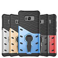Недорогие Чехлы и кейсы для Galaxy S-Кейс для Назначение SSamsung Galaxy S8 Plus Защита от удара / со стендом Кейс на заднюю панель Однотонный Твердый ПК для S8 Plus