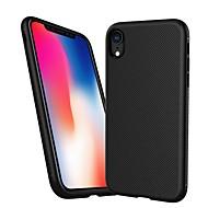 お買い得  -ケース 用途 Apple iPhone XR / iPhone XS Max 耐衝撃 / エンボス加工 バックカバー ライン/ウェイブ ソフト TPU のために iPhone XR / iPhone XS Max