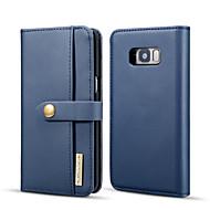 お買い得  -DG.MING ケース 用途 Samsung Galaxy S8 ウォレット / カードホルダー / スタンド付き フルボディーケース ソリッド ハード PUレザー のために S8