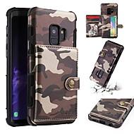 Недорогие Чехлы и кейсы для Galaxy S-Кейс для Назначение SSamsung Galaxy S9 Plus / S9 Кошелек / Бумажник для карт / Защита от удара Кейс на заднюю панель Камуфляж Мягкий Кожа PU для S9 / S9 Plus