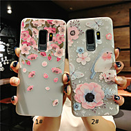 Недорогие Чехлы и кейсы для Galaxy S8-Кейс для Назначение SSamsung Galaxy S9 Plus / S9 Матовое / Полупрозрачный / Рельефный Кейс на заднюю панель Цветы Мягкий ТПУ для S9 / S9 Plus / S8 Plus