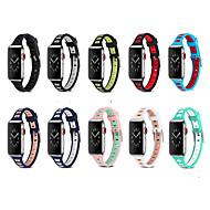 billige -Urrem for Apple Watch Series 4/3/2/1 Apple Klassisk spænde Silikone Håndledsrem