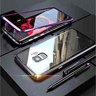 Недорогие Чехлы и кейсы для Galaxy S-Кейс для Назначение SSamsung Galaxy S9 Plus / S9 Прозрачный / Магнитный Чехол Однотонный Твердый Закаленное стекло для S9 / S9 Plus / S8 Plus