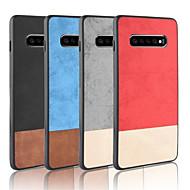 Case สำหรับ Samsung Galaxy Galaxy S10 / Galaxy S10 Plus Embossed ปกหลัง สีพื้น Hard พีซี สำหรับ S9 / S9 Plus / Galaxy S10