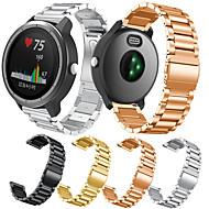 billige -Klokkerem til vivomove / vivomove HR / Vivoactive 3 Garmin Sportsrem Metall / Rustfritt stål Håndleddsrem