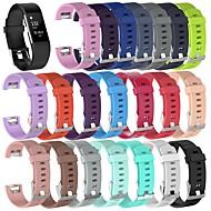 זול -צפו בנד ל Fitbit Charge 2 פיטביט רצועת ספורט / אבזם קלאסי סיליקוןריצה רצועת יד לספורט