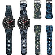 ieftine -Bandă de ceas din silicon sport curea de încheietura mâinii pentru huami amazfit gtr 47mm / amazfit stratos 2 2s / amazfit ceas bratara ceas înlocuibil bratara