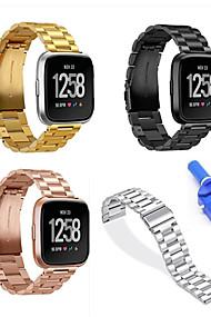 tanie -Watch Band na Fitbit Versa Fitbit Zapięcie motylkowe Stal nierdzewna Opaska na nadgarstek