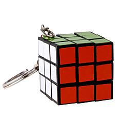 매직 큐브 키 체인 블랙 페이드 플라스틱