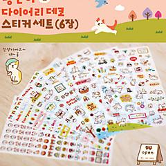 voordelige Kantoorbenodigdheden-mooie cartoon kat patroon stickers (willekeurige kleur, 6 stuks)