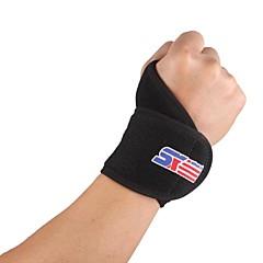 مشد اليد و المعصم دعم الرياضة ضغط واقي معدل Fitness البيسبول التخييم والتنزه ركض تتلاشى السوداء