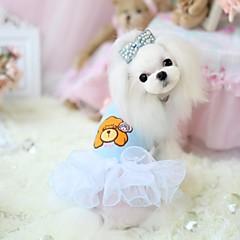 お買い得  犬用ウェア&アクセサリー-犬用品 - 冬 コットン / テリレン - コート - ブルー / ピンク - XS / S / M / L / XL