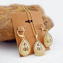 Κοσμήματα Κολιέ / Cercei Γάμου / Πάρτι / Καθημερινά / Causal / Αθλητικά Επιχρυσωμένο Γυναικεία Χρυσαφί Δώρα Γάμου