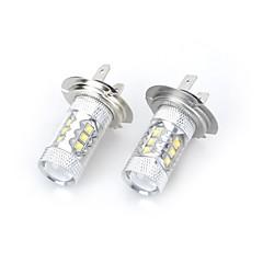 tanie Żarówki LED-H7 Oświetlenie dekoracyjne 14 Diody lED High Power LED Zimna biel 2000-3000lm 6500K DC 12 DC 24V