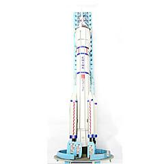 رخيصةأون -صاروخ DIY 3D لغز