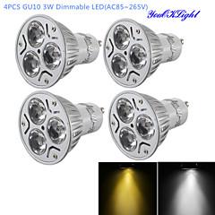 お買い得  LED 電球-YouOKLight 300 lm GU10 LEDスポットライト R63 3 LEDの ハイパワーLED 調光可能 装飾用 温白色 クールホワイト AC85-265V