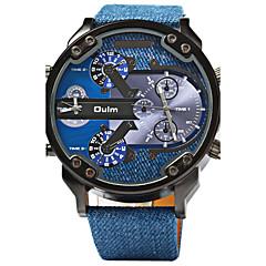 お買い得  大特価腕時計-Oulm 男性用 クォーツ 軍用腕時計 スポーツウォッチ 2タイムゾーン レザー バンド ぜいたく クール ブルー