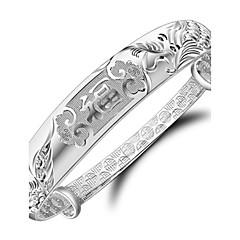 Недорогие Женские украшения-Женский Браслет цельное кольцо Серебрянное покрытие Бижутерия Назначение Свадьба