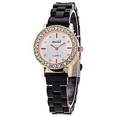 お買い得  大特価腕時計-女性用 ダミー ダイアモンド 腕時計 ファッションウォッチ クォーツ カジュアルウォッチ 合金 バンド ブラック 白