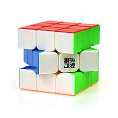 お買い得  マジックキューブ-マジックキューブ IQキューブ YONG JUN 3*3*3 スムーズなスピードキューブ マジックキューブ パズルキューブ プロフェッショナルレベル スピード クラシック・タイムレス 子供用 成人 おもちゃ 男の子 女の子 ギフト