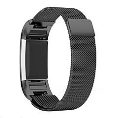 abordables Reloj Smart Accesori-Ver Banda para Fitbit Charge 2 Fitbit Correa Milanesa Acero Inoxidable Correa de Muñeca