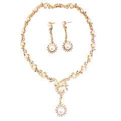 お買い得  パールジュエリーセット-女性 真珠 合成ダイヤモンド パーティー 日常 カジュアル 1×ネックレス 1×イヤリング(ペア)