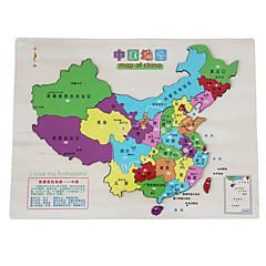Jucării Educaționale Puzzle Jucarii Noutate Băieți Fete 1 Bucăți