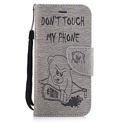 Недорогие Кейсы для iPhone-Кейс для Назначение Apple iPhone 7 / iPhone 7 Plus Кошелек / Бумажник для карт / со стендом Чехол Животное Твердый Кожа PU для iPhone 7 Plus / iPhone 7 / iPhone 6s Plus