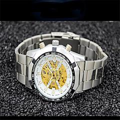 お買い得  メンズ腕時計-男性用 リストウォッチ ホット販売 合金 バンド カジュアル / ファッション シルバー