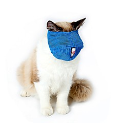 お買い得  犬用首輪/リード/ハーネス-ネコ 犬 マズル 調整可能 / 引き込み式 防水 高通気性 ソリッド メッシュ ブルー ピンク